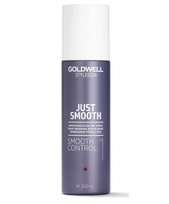 Just Smooth Control Smoothing Blow Dry Spray