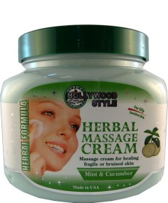 Hollywood Style Herbal Massage Cream