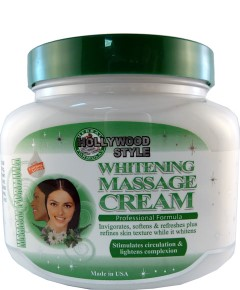 Hollywood Style Whitening Massage Cream