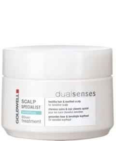 Dualsenses Scalp Specialist 60Sec Treatment